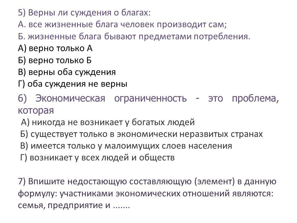 История России в первой половине 19 века