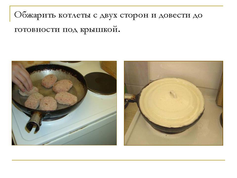 Авторские рецепты блюд