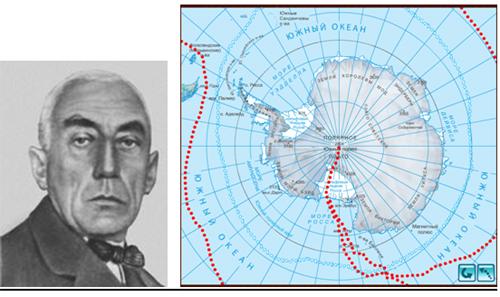 Карта Наблюдения Скотта