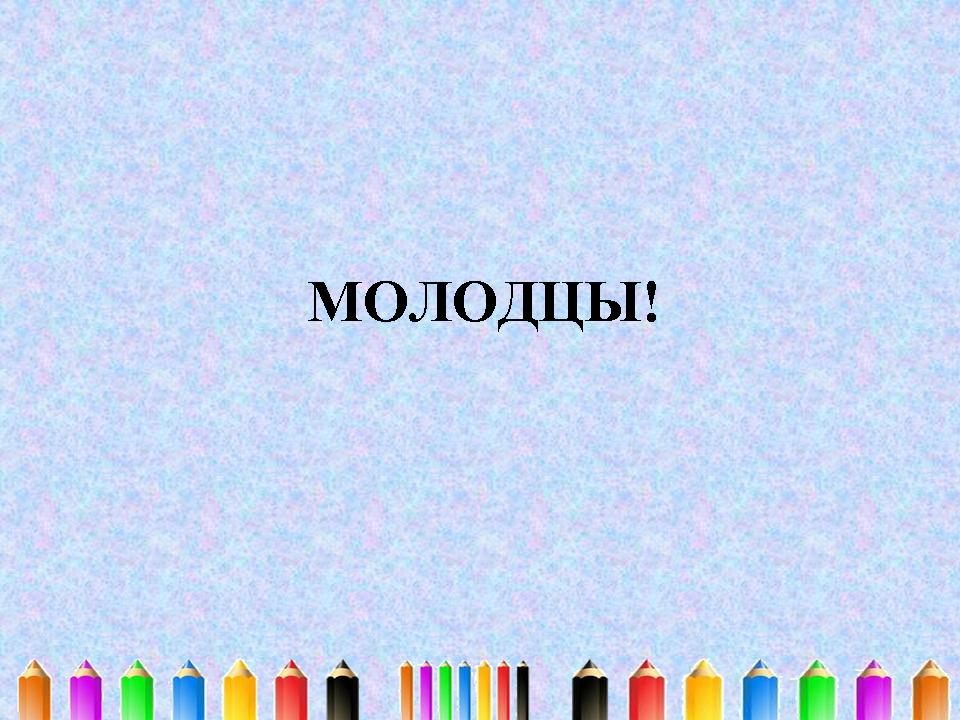 """Урок ИЗО по теме """"Изображение головы ...: festival.1september.ru/articles/648552"""