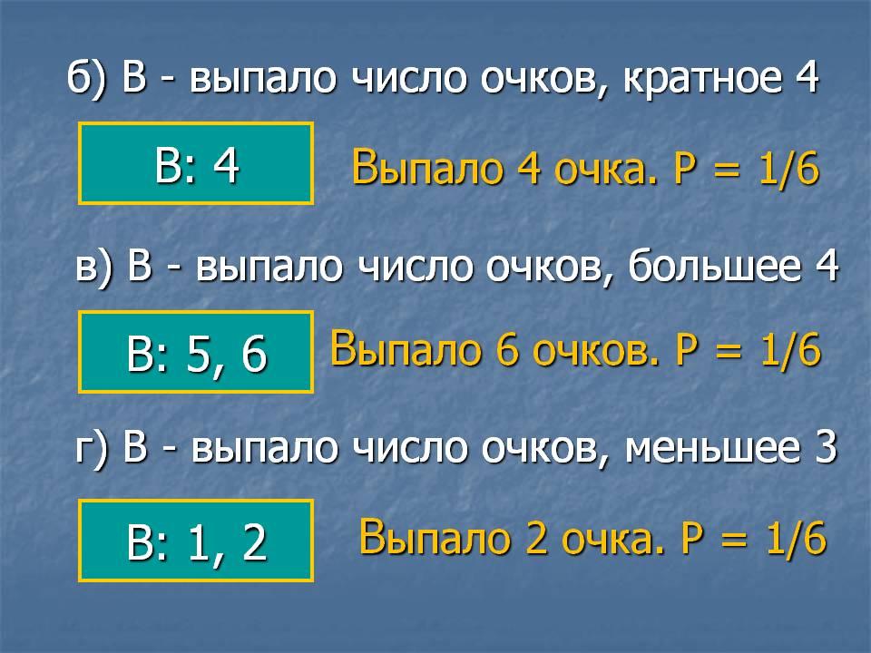 Гдз по тюрин, макаров, высоцкий, ященко