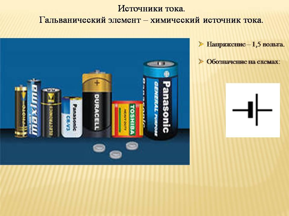 презентация электромонтажной организации образец - фото 8