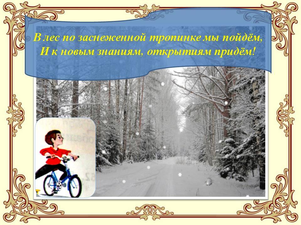 слов с твердым знаком по русски