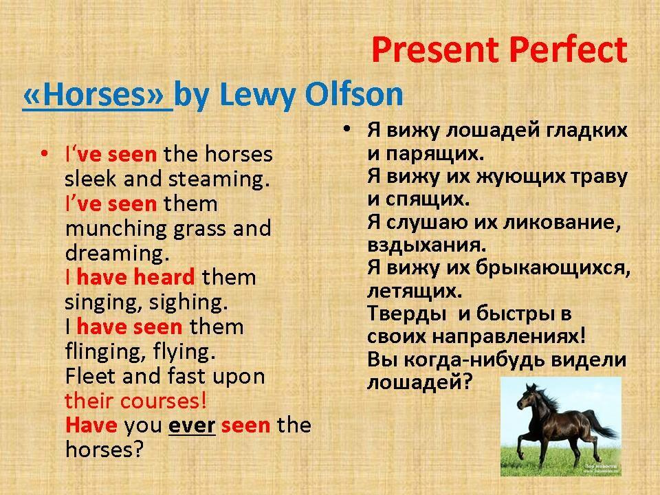 Стих на английском языке лдя 4 класса с переводом