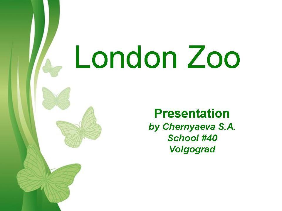 Текст для чтения по английски про лондон 4 класс