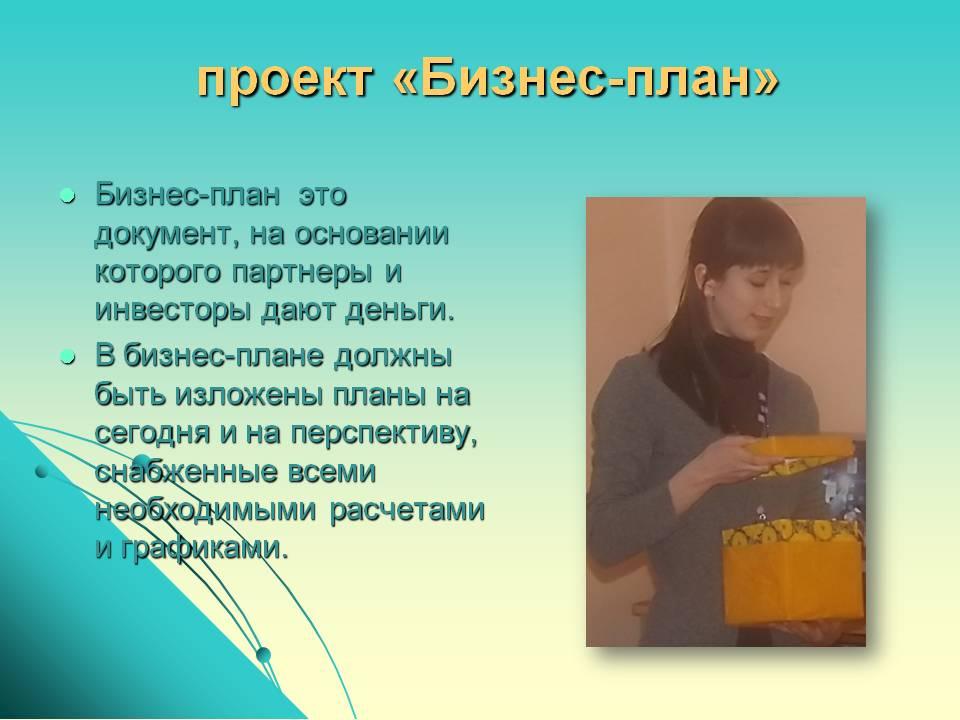 На пятьдесят оттенков темнее на русском языке читать онлайн