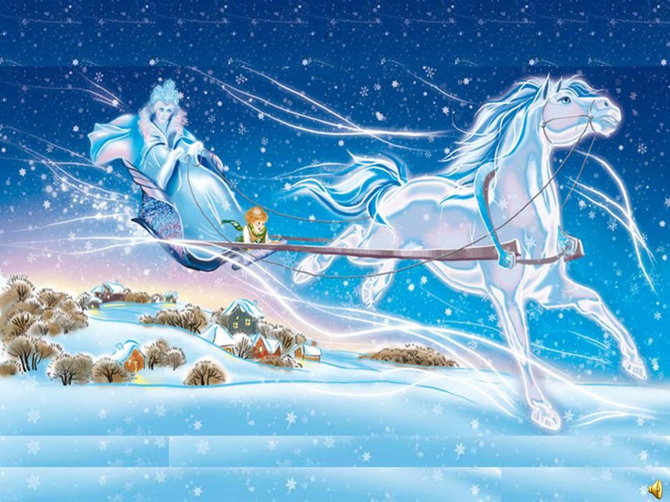 сказка снежная королева сказка с картинками читать