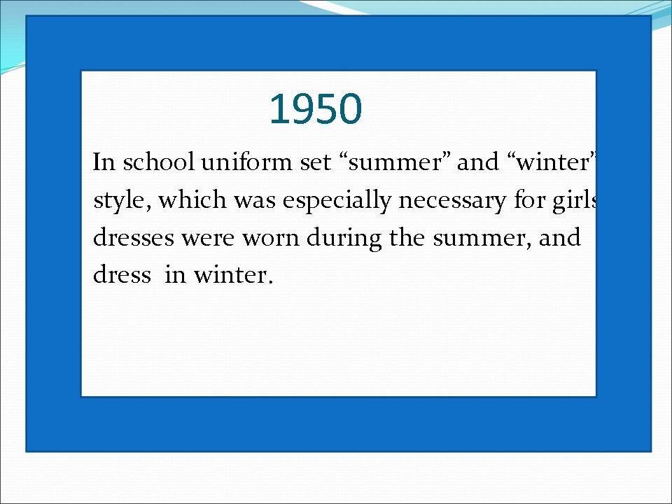 Презентация к уроку по теме одежда 171
