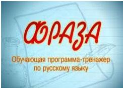 фраза программа - фото 11