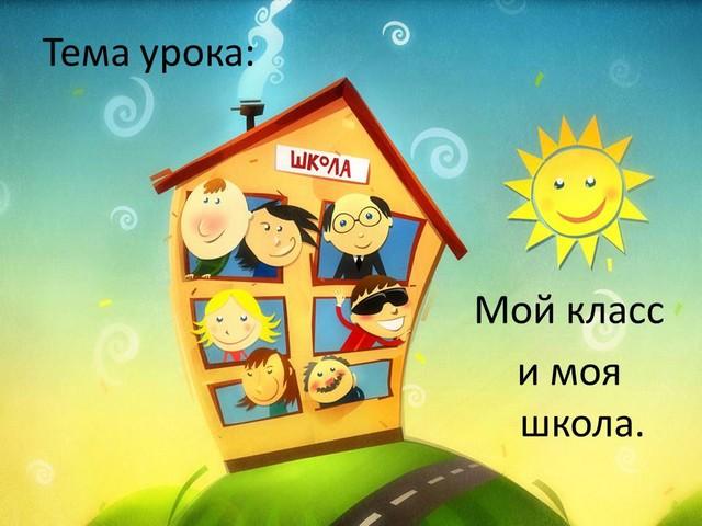 Конкурс наш дом ru