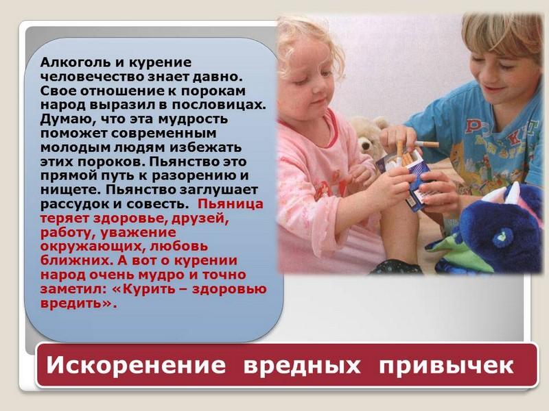 школа диетологов россии отзывы