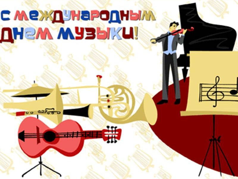 http://festival.1september.ru/articles/652288/presentation/54.jpg