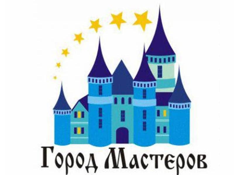 Картинки по запросу картинки на тему город мастеров