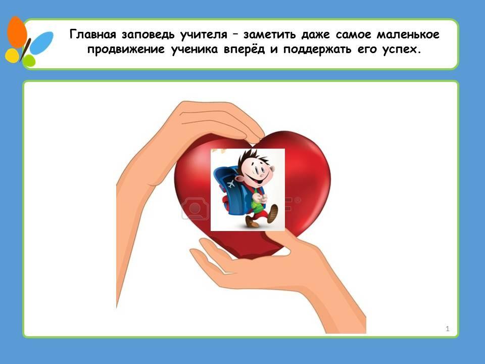 урок русского языка 5 класс в рамах фгос 2 презентация