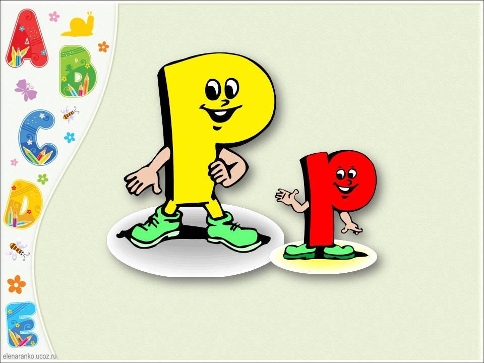 """Урок английского языка по теме """"The Alphabet""""(""""Алфавит ..."""