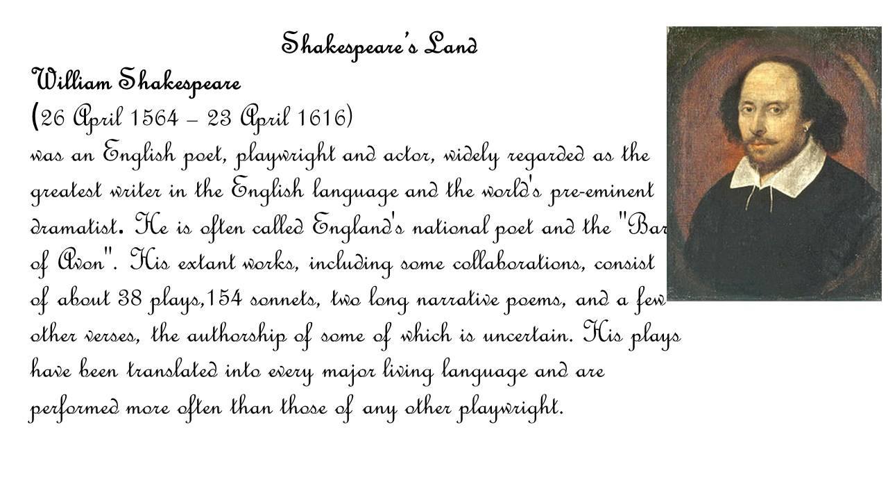 презентация жизнь и творчество в шекспира