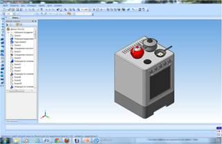 Графический редактор компас программу