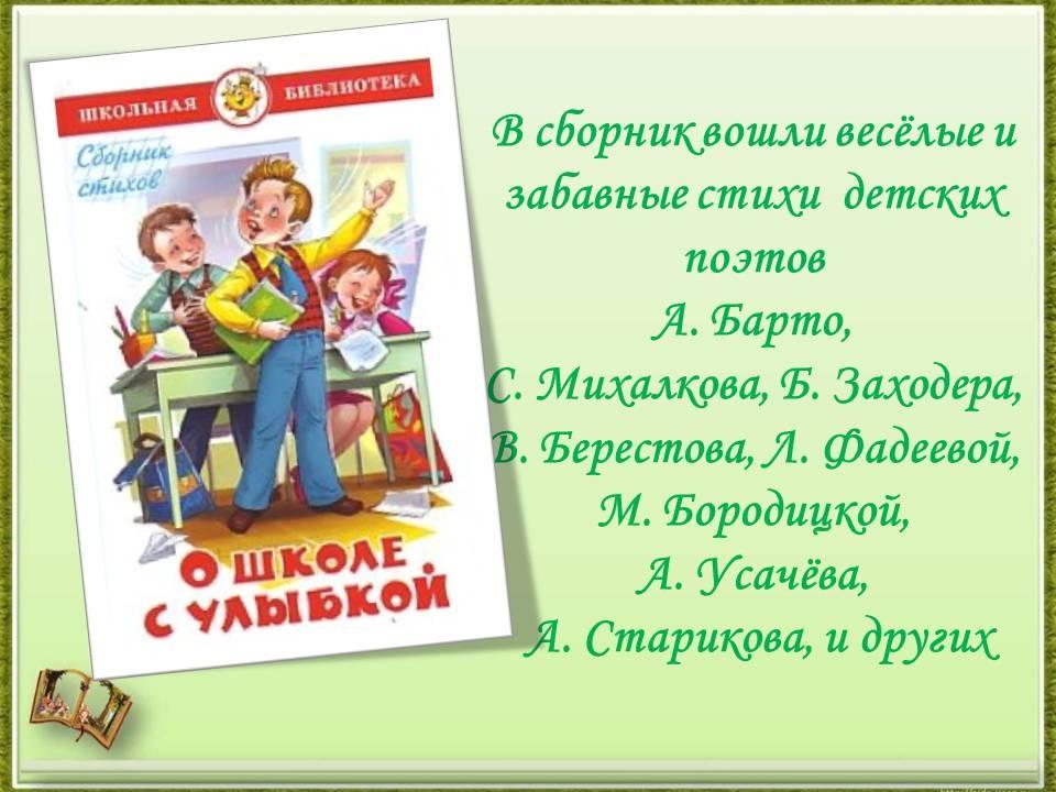 Стихотворение о родине на конкурс чтецов 11 класс