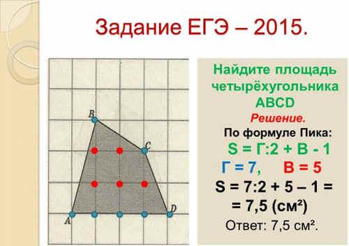 Задачи решение формула пика быстрое решение логических задач