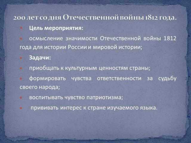 Текст табарак читать на русском