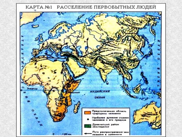 Учебник по русскому языку 2 класс 2 часть гармония читать онлайн