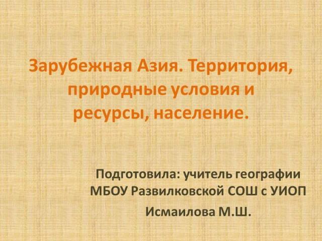 помощь в получении кредита в новосибирске с плохой кредитной историей за