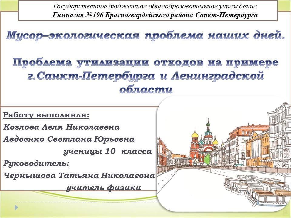 Льготы при трудовом стаже 50 лет в московской области вакансии